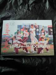 Quick Japan 111 ももいろクローバーZ 田中将大 アイドル 2013 本 BOOK