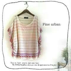 ((Pine urban))カラフルボーダー柄リネンブレンド袖フリルサマーニット