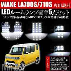 �Ԏ��p SMD LED ٰ����߾�� ���� LA700S/LA710S �ܲāy��LED�z