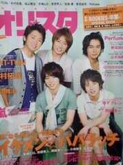 �ؽ� 2009.6�^8 �� KAT-TUN �ؑ���� ���R�뎡 ��
