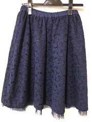 クチュールブローチ  リバーシブルスカート