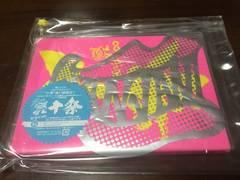 関ジャニ∞「十祭」DVD初回限定盤!新品未開封!