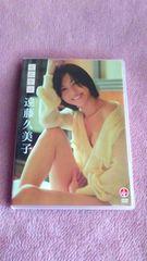 遠藤久美子/悲恋情話 DVD