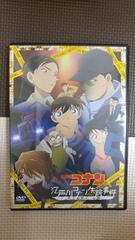 名探偵コナン 86巻限定版DVD付き