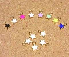 カラーチャーム星5個ホワイト