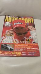 AUTO SPORT  2007  12/13