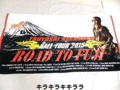 長渕剛*ROAD TO FUJI*ホールツアー2015ビッグタオル