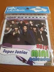 SUPER JUNIOR/スーパージュニア/2013年ミニカレンダー/新品&未開封/