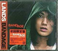 LANDS(赤西仁)★BANDAGE★初回限定盤★未開封