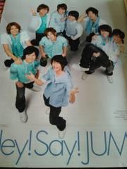 Myojo 2011月7月 Hey!Sey!JUMP 切り抜き