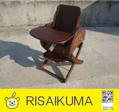 MS115▽北川木工 ワックチェアーワイド ベビーチェアー 木製 ハイロー