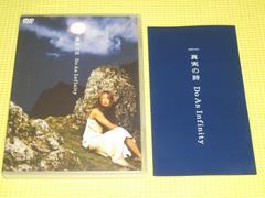 DVD★即決★Do As Infinity★真実の詩★10分★国内正規品