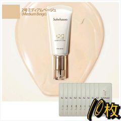 雪花秀/ソルファス CC乳液10枚 SPF34/2号:ミディアムベージュ