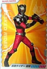 仮面ライダーふりかけ「オリジナルカード仮面ライダー龍騎」