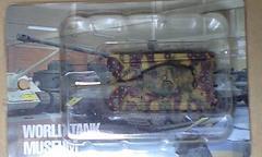 タカラ WTM02 ドイツ軍 ティーガー�Uヘンシェル型重戦車 3色迷彩