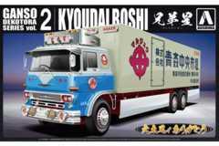 アオシマ 1/32 元祖デコトラ No.02 兄弟星(大型冷凍車)新品