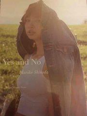 激安!超レア!☆篠田麻里子/Yes and No☆写真集☆初版☆超美品☆