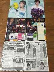 ★2014年6月号 NEWS 切り抜き22枚★
