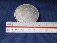 大清銀幣  壱園コイン
