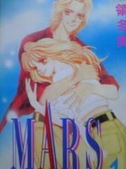 実写映画化コミック MARS 全15巻完結セット【送料無料】
