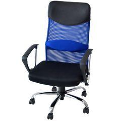 イバックオフィスチェア ブルー