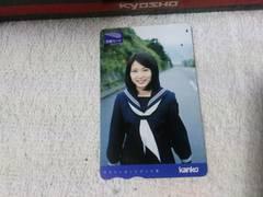 使用済 図書カード 志田未来 カンコー 制服 穴傷汚有