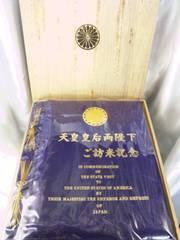 ■『天皇皇后両陛下ご訪米記念』アルバム 木箱ケース付き超希少