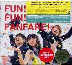 いきものがかり★FUN!FUN!FANFARE!★初回生産限定盤★未開封