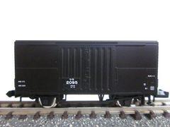 TOMIX2717 国鉄貨車ワラ1