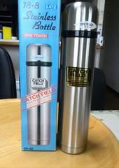 新品未使用 ステンレスボトル 0.47 L ワンタッチスライド
