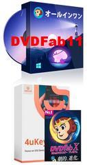 DVDFab X &11 ブルーレイ&DVDコピー/iphone/Ultimate.更新OK m28