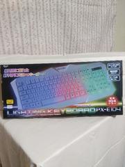 ライティングキーボード