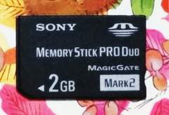 中古ですが美品です SONY メモリースィックPRODuo 2GB