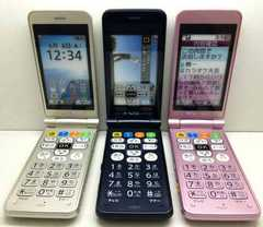 SoftBankかんたん携帯ソフトバンクモバイル108SH