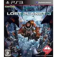 PS3》LOST PLANET 3 (ロストプラネット3) [171001127]