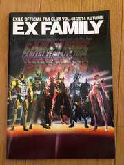 EXILE family 会報 vol.48 2014 AUTUMN