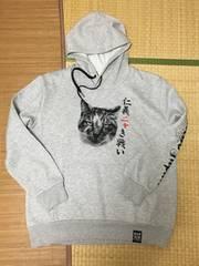 神保町にゃんこ堂・ワル猫ジャパンパーカー。グレーLLサイズ