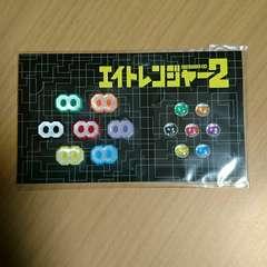 関ジャニ∞ エイトレンジャー2 携帯デコレーションステッカー
