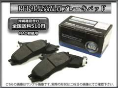 送料510円 高品質パッド アクティ HA6 HA7 HA8 HA9 HH5 HH6