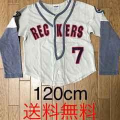 モバオクで買える「■管理No.38■送料無料■重ね着風 長袖シャツ 120cm」の画像です。価格は220円になります。