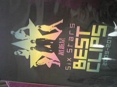 超新星 six stars BEST CLIPS 2009-2011 DVD