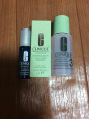 クリニーク・美容液・トリートメントオイル・化粧水・新品・激安