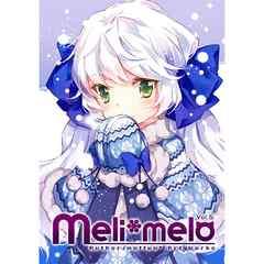 C87 イラスト集 meli*melo vol.5 もっつん* meli*melo 同人誌