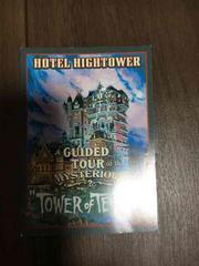 タワー オブ テラーの未来のパスポートです。