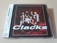 クラックスCD「Clacks」ストリートクラシック 岩代太郎●