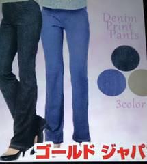 新品 日本製ボトムズロングパンツブーツカット美脚パンツ