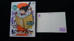 名探偵コナン PART11 8 TVアニメ ポストカード付き 即決