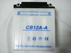 ◎バッテリー12A-A新品CB550 CBX550F