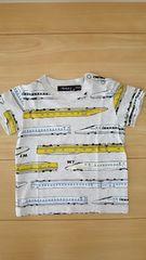 美品 新幹線 半袖Tシャツ サイズ90 薄グレー