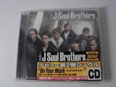 3代目J Soul Brothers On Your Markヒカリのキセキ フォト付